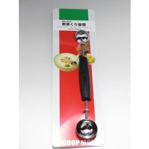 タイガークラウン製 No.572 PHフルーツクリ抜型(野菜くり抜型)|tyubou-byonho