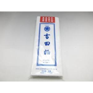 吉田晒(綿100%) 34cm×10m|tyubou-byonho