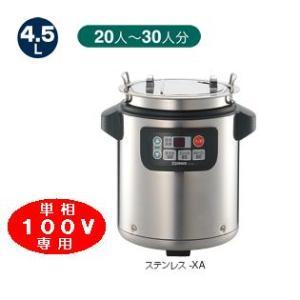 象印 マイコン スープジャー(乾式保温方式) TH-CU045 4.5L|tyubou-byonho