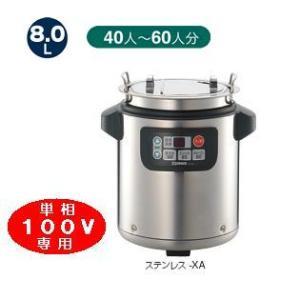 象印 マイコン スープジャー(乾式保温方式) TH-CU080 8.0L|tyubou-byonho