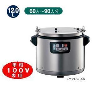 象印 マイコン スープジャー(乾式保温方式) TH-CU120 12.0L|tyubou-byonho