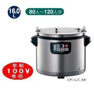 象印 マイコン スープジャー(乾式保温方式) TH-CU160 16.0L|tyubou-byonho