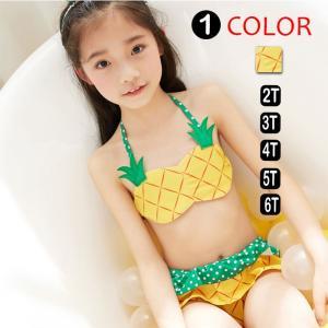 キッズ 水着 スイムウェア 女の子 3点セット パイナップル 可愛い 子供用 こども 女児 ビキニ ...