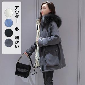 黒ダウンコート  中綿ジャケット 30代 ダウンジャケット フード30代大きいサイズコートショート丈...