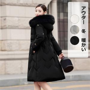 レディースロングダウンコート黒ダウンジャケットフードロングコート30代〜50代 大きいサイズマキシ丈...