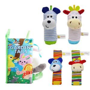 C&Y布絵本 靴下 腕輪 セット ガラガラ プレゼント 出産祝い 布おもちゃ キッズ ベビー 知育玩具 動物 おさかな かわいい 赤ちゃん|tywith2