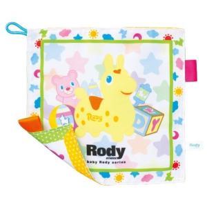 baby Rody タグってガシャガシャ No.3754|tywith2