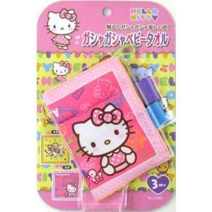 Hello Kitty ガシャガシャベビータオル No.5369|tywith2