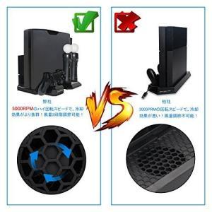 PS4/PS4 Pro/PS4 Slim/PSVR 縦置き スタンド Bedee プレイステーション4 PS Moveモーション コントロー|tywith2