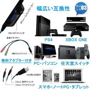 ARKARTECH G2000 ゲーミング ヘッドセット ヘッドホン ヘッドフォン ゲームヘッドセット マイク付き ゲーム用 PC パソコン|tywith2