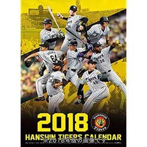 阪神コンテンツリンク 阪神タイガース 2019年 カレンダー CL-559 壁掛け A2|tywith2