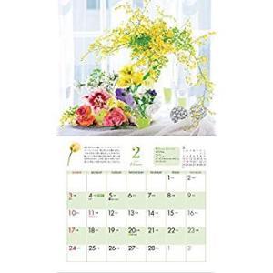 李家幽竹 花風水カレンダー2019 飾るだけで幸せ満開 (カレンダー)|tywith2