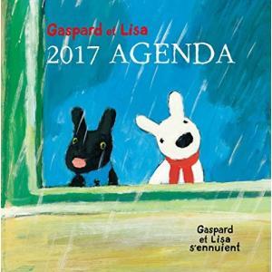 Gaspard et Lisa 2017 AGENDA Gaspard et Lisa s'ennuientリサとガスパール 2017ダイア|tywith2