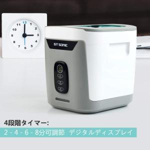 GT SONIC 眼鏡 超音波洗浄機 メガネ 洗浄機 超音波 クリーナー 1300ml 50w 腕時計 超音波 洗浄 時計 超音波洗浄器 入 tywith2