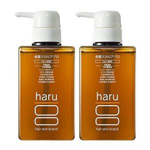 《5% OFF》haru 黒髪スカルプ・プロ 400ml 2本セット