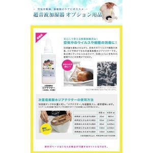 ottostyle.jp 超音波加湿器 uruoi+(うるおいプラス) スモーククリア 大容量5.5L & ジアテクター (微酸性次亜塩素酸|tywith2