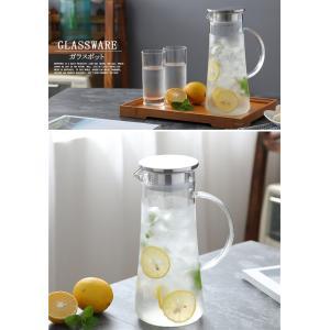 susteas 耐熱ガラスポット 麦茶ポット ガラスポット 耐熱 1.5リットル 麦茶 冷蔵庫 直火...
