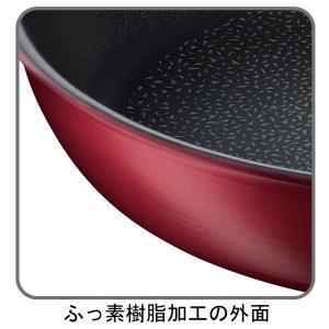 ティファール フライパン 26cm IH対応 「 IHルビー・エクセレンス フライパン 」 チタン エクセレンス 6層コーティング C622 tywith2