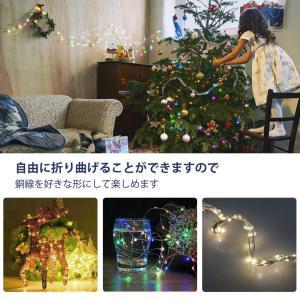 イルミネーションライト ソーラー 10m 100 led 電球 8点灯モード ストリングライト 室外 装飾ライト クリスマス・ツリー パーテ|tywith2