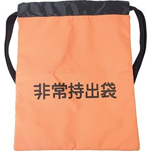 ミドリ安全 非常用ナップザック2 オレンジ MEB-OR-2 非常用持出袋|tywith2