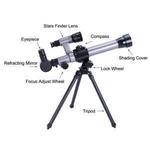 FUNRUI 子供の望遠鏡 20X-30X-40X 調節可能な 天体天文 望遠鏡 子ども 初心者 屈折三脚単眼望遠鏡 コンパス付き おもちゃ tywith2