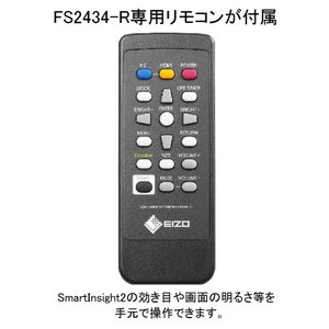 EIZO FORIS 23.8インチTFTモニタ (1920×1080 / IPSパネル / 4.9...