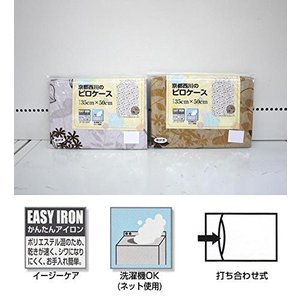 京都西川リーフ柄枕カバー35×50cm(2008-35) 35×50cm ホワイト