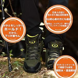 TcIFE トレッキングシューズ メンズ 防水 防滑 ハイカット 登山靴 大きいサイズ ハイキングシューズ メンズ 耐磨耗 ハイキングシュー|tywith2