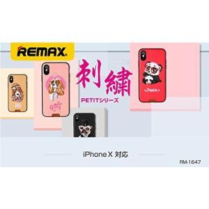 REMAX(リマックス) iPhoneX ケース 5.8インチ PETIT 刺繍シリーズ 3D刺繍 ...