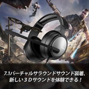Bengoo 7.1ch ヘッドセット usb ps4 ヘッドセット ゲーミングヘッドセット 高音質...