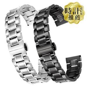 時計愛好家認定商品[2] 腕時計 ベルト バンド 20mm 22mm シルバー ブラック Minao...