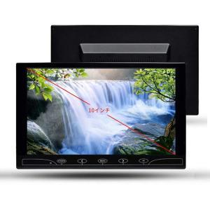 10.1インチ 液晶 小型 IPS モニター 1024X600解像度 車載ディスプレイ HDMI VGA端子?スピーカー内蔵 高画質 HDM|tywith