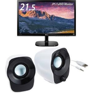 LG 22MP48HQ-P ディスプレイ・モニター 21.5インチ/IPS(非光沢)/フルHD/HD...