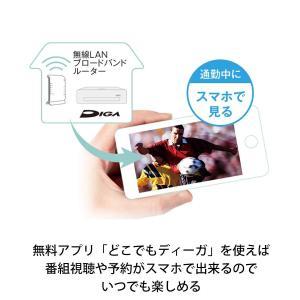 パナソニック 500GB 2チューナー ブルーレイレコーダー 4Kアップコンバート対応 おうちクラウ...