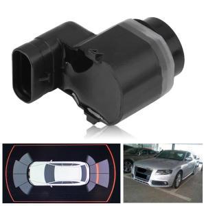 Qiilu フロントリアバンパーPDC 駐車補助センサー アウディA3用A4 Q3 R8 VWゴルフパサート1S0919275A|tywith