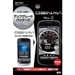 ヤック(YAC) OBINAVIアップグレード1 SA-UG1|tywith