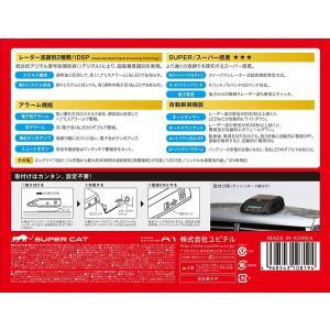 ユピテル レーダー探知機 A1 一体型/ソーラータイプ/コンパクト|tywith