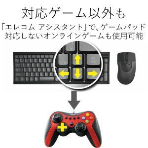 エレコム ゲームパッド USB接続 Xinput/DirectInput両対応 Xbox系12ボタン振動/連射 ドラゴンクエストX 眠れる勇|tywith