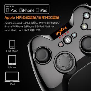 Bluetooth iPhoneコントローラーPXN 専属無料APPあり Apple認証 IOS MFi ゲームパッド iPhone, iP|tywith