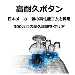 エレコム ワイヤレス ゲームパッド 13ボタン Xinput 振動 連射 高耐久 ホワイト JC-U4113SWH|tywith