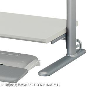 コクヨ キーボードスライダー 木目調 EAS-DSC6051S