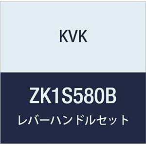 KVK レバーハンドルセット ZK1S580B|tywith