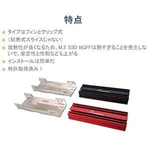 Awesome AWD-MCS01 M.2 2280 SSD NGFF HeatSink (ブラック...