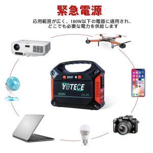 YOTECE ポータブル電源 非常用電源 家庭用 発電機 携帯式電源 大容量 155Wh 42000...