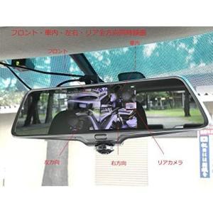 360°カメラ搭載ミラー型ドライブレコーダ SLI?ALV360|tywith