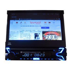 7inch 1DIN MULTI-DVD プレーヤー インダッシュタイプ AndroidQuad core Wifi 搭載 GPSアンテナ|tywith