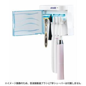 シーゴ 壁掛け式 歯ブラシUV除菌機 SG-103|tywith