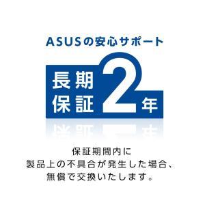 ASUS ゲーミング WiFi 無線LAN ルーター RT-AC88U 11ac 2167+1000...