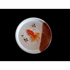 麟鯉 手書き 樹脂アート 金魚絵 手つくり 陶磁器 (YA16) tywith