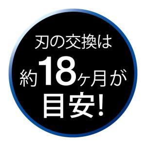 ブラウン シェーバー替刃 シリーズ5用 ブラック F/C 52B正規品|tywith